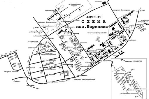 Беркакит карта адресная схема адреса