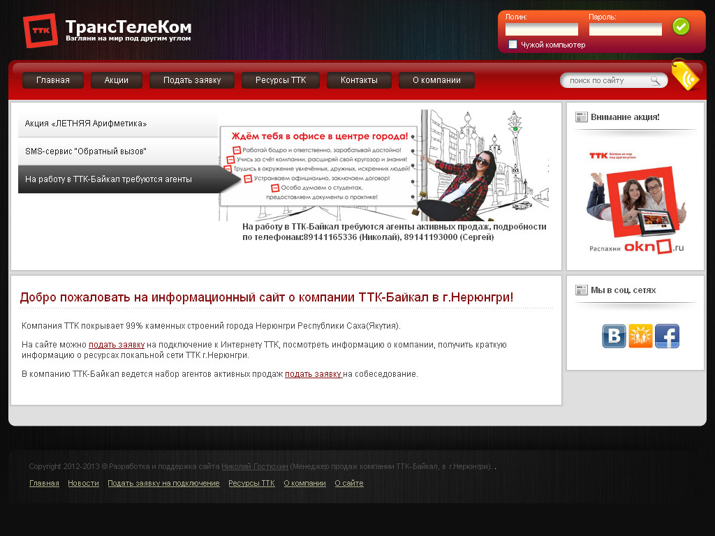 Регистратура37 рф иваново стоматологическая поликлиника