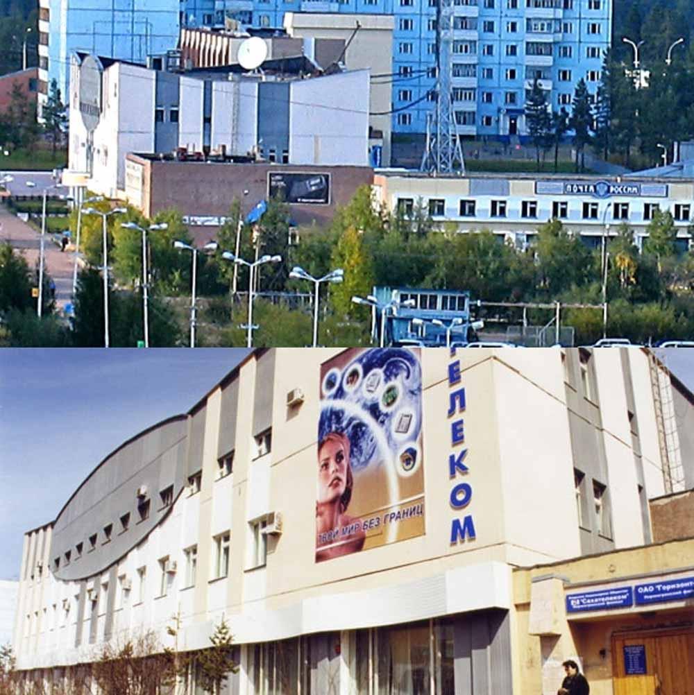 Real знакомства нерюнгри знакомства объявления московской области