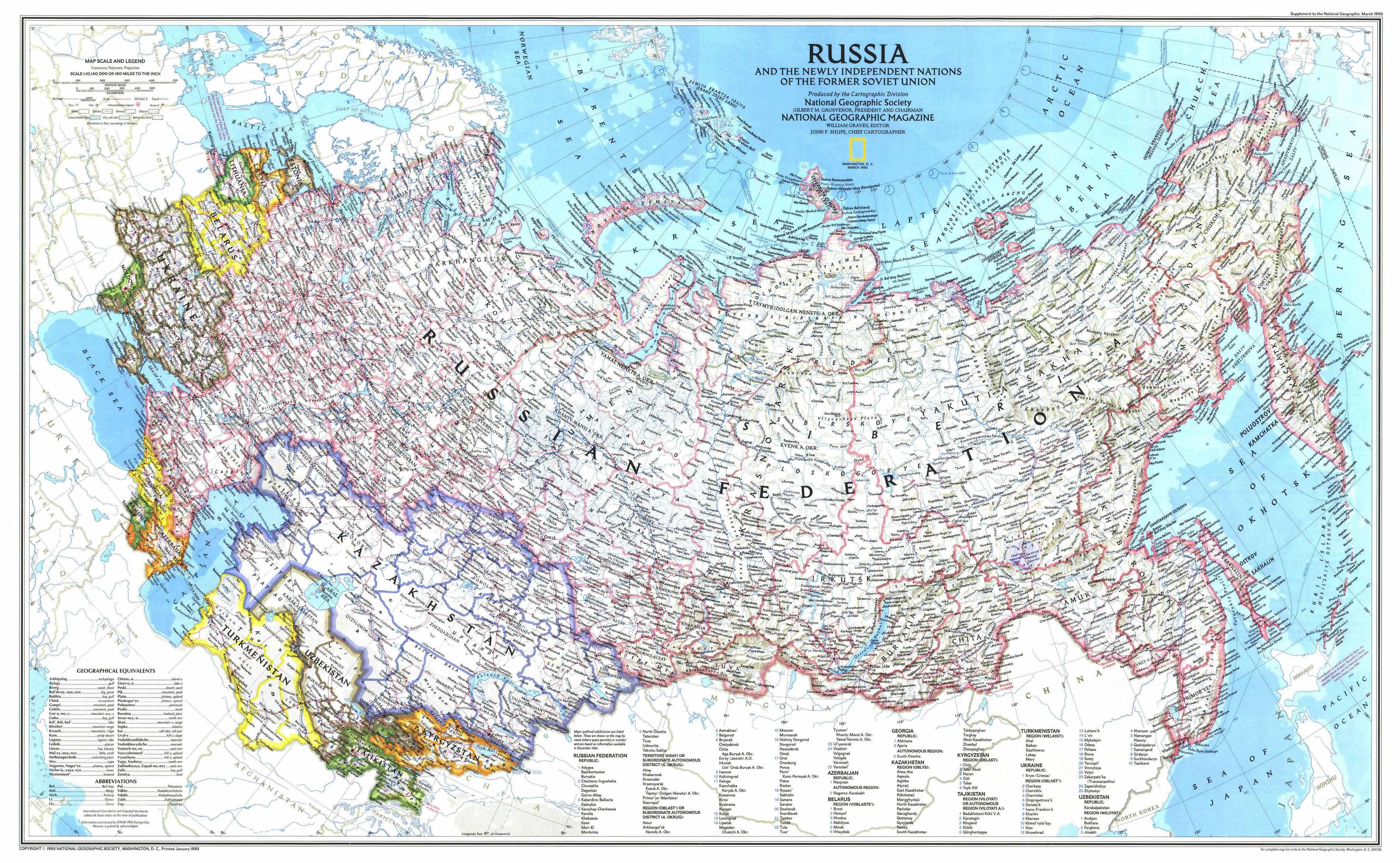 Картинки карта мира в хорошем качестве