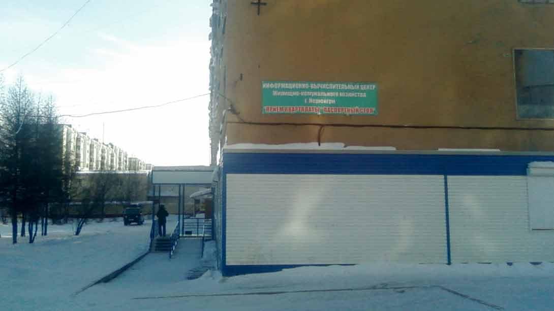 паспортный стол магнитогорск орджоникидзевский район график