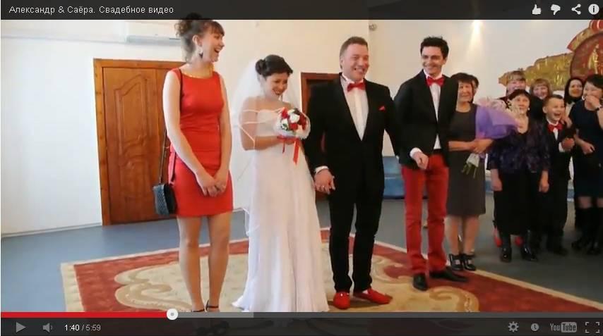 Весёлая свадьба Александра и Саёры в Нерюнгри