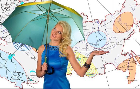Погода в нерюнгри девушка с зонтом и