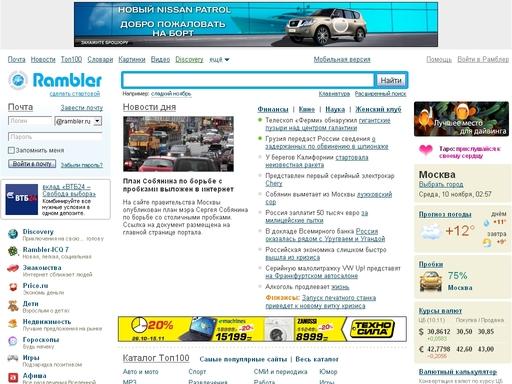 100 бесплатный интернет сайты знакомств hotmail ru