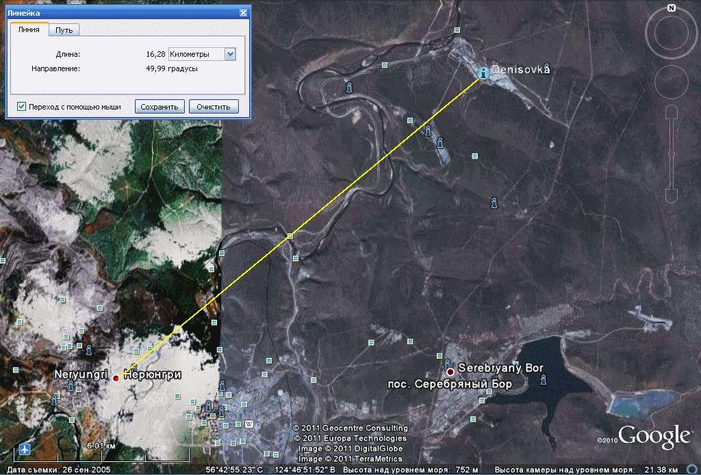 Планета гугл земля онлайн смотреть - 48c